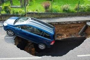 Crater urias in Londra!