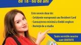 Aplică la STUDII FINANȚATE în UK!